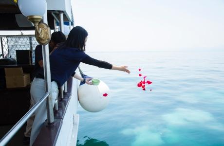 委託海洋葬