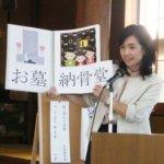 妙行寺様での終活セミナー
